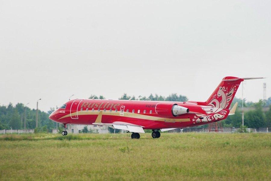 Брянцам предложили слетать в Москву за 1500 рублей