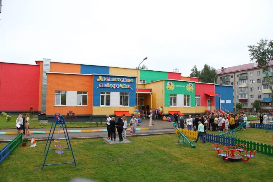 Второй корпус детсада «Деснянские звездочки» открылся в Брянске