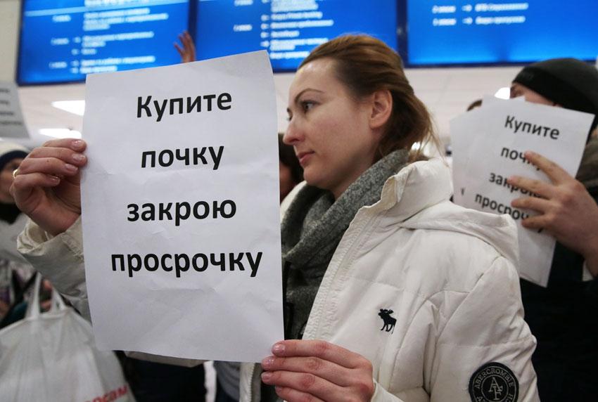 Брянщина заняла 61 место в рейтинге регионов-неплательщиков по ипотеке