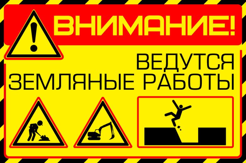 В Брянске перекрыли дорогу на улице Молодой Гвардии