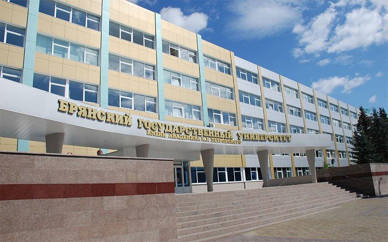 В Брянский государственный университет поступили 39 иностранцев