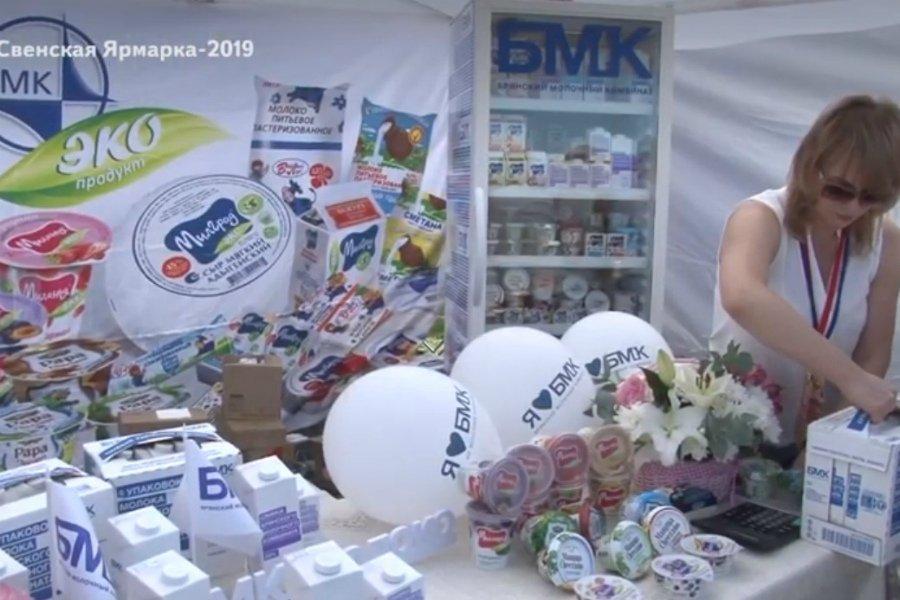 На Свенской ярмарке подворье Брянского молочного комбината собрало тысячи гостей