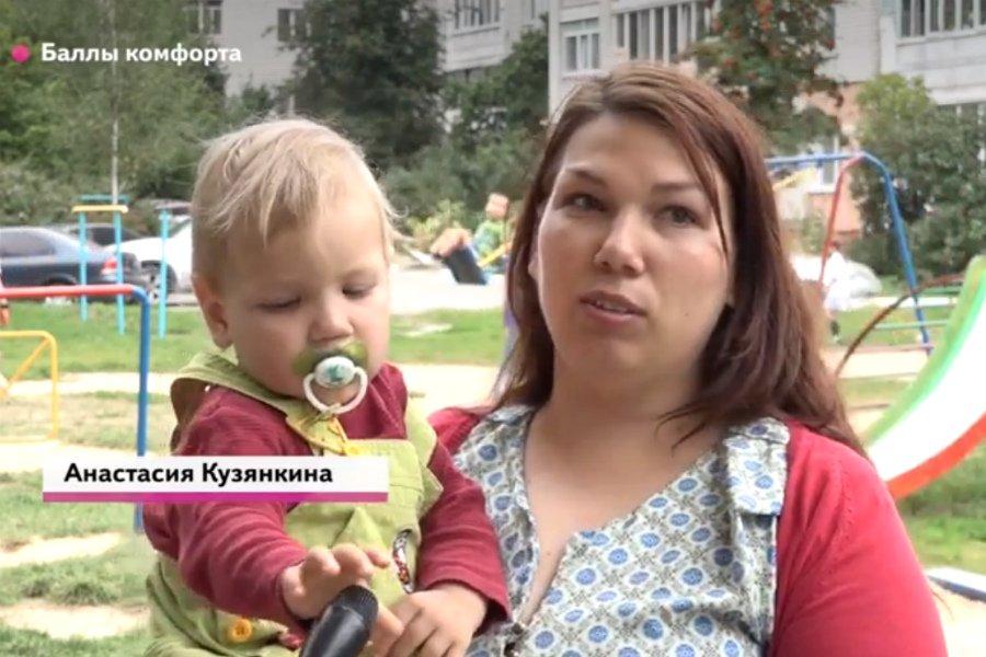 В Брянске жители улицы Крахмалева не могут получить комфортную среду
