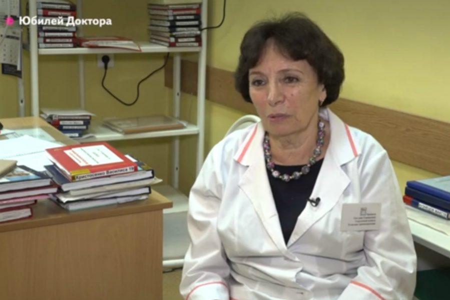 Детский доктор брянской поликлиники Светлана Троицкая отметила 75-летие
