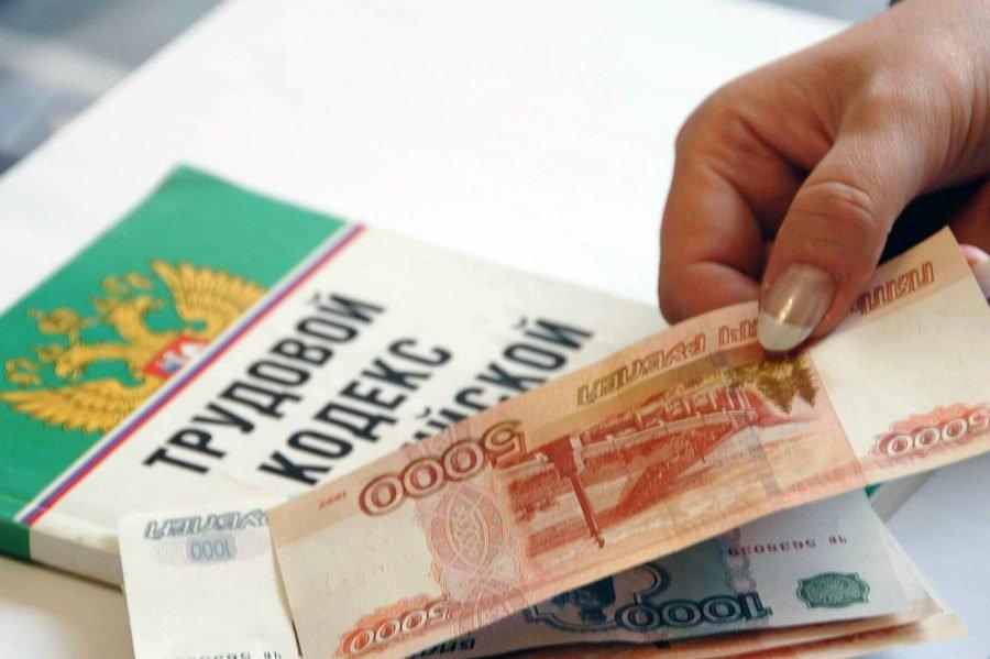 В Злынке СПК «Маяк» задолжал 19 работникам 200 тыс рублей