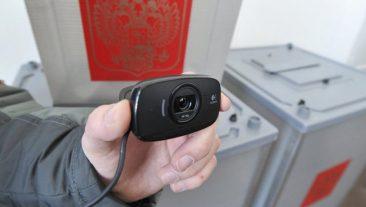 В Брянской области за выборами проследят более 100 видеокамер