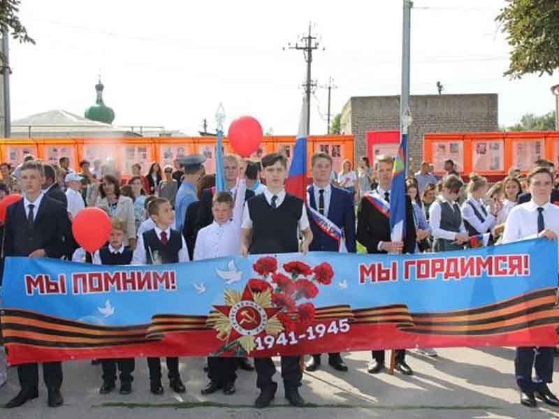 Жители брянского Севска отмечают День города