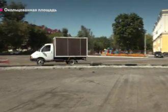 В Брянске кольцевая развязка у ДК Железнодорожников шокировала горожан