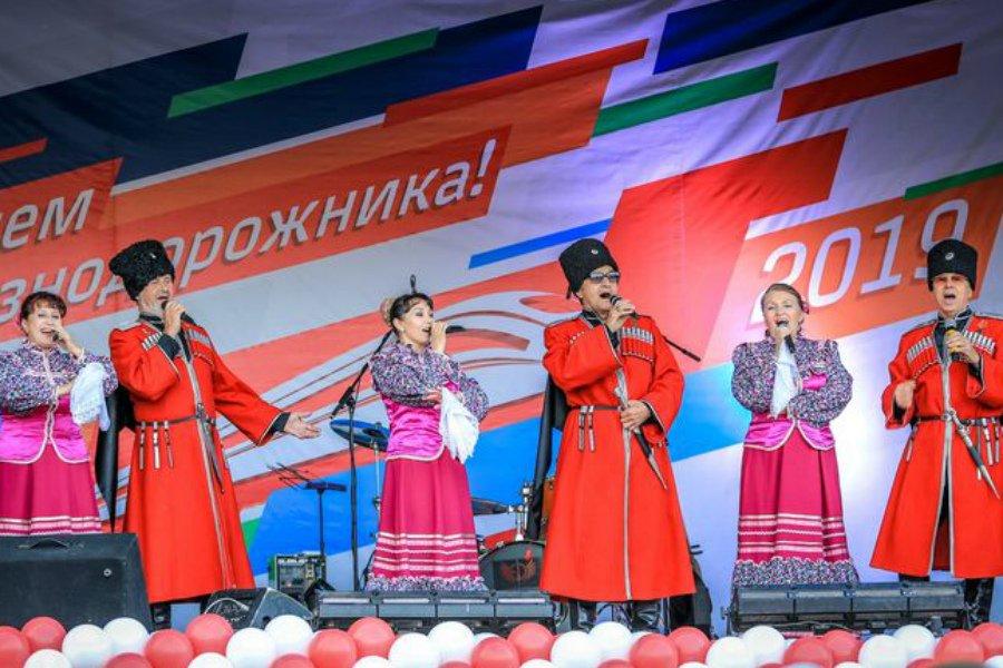 В Брянске День железнодорожника отметили большим концертом