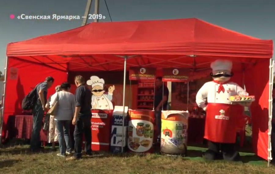 И на войну, и на обед в офис: брянский «Консервсушпрод» кормит всю Россию