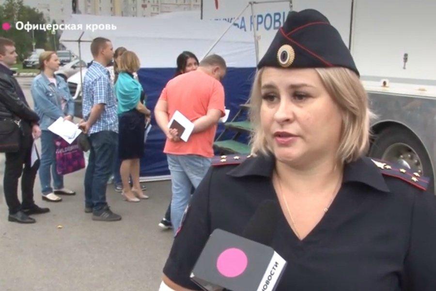 Брянская полиция потеряла десятки литров офицерской крови