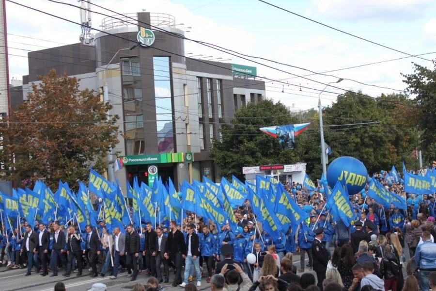 Либерал-демократы позвали брянцев отметить День российского флага