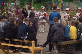 ГТО в «Огоньке»: в городе Сельцо впервые прошел всероссийский фестиваль