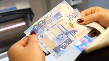Брянцы с начала года заплатили 32,4 миллиарда рублей налогов