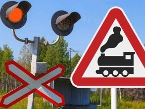 В Суземке на четыре дня закроют железнодорожный переезд