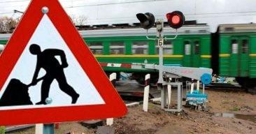 В Брянске водителей предупредили о заторах на железнодорожном переезде