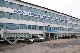 Работникам Новозыбковского машиностроительного завода задолжали зарплату