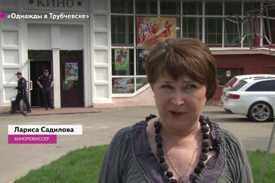 В Трубчевск на фестиваль Ларисы Садиловой «Наше кино» приедут французы