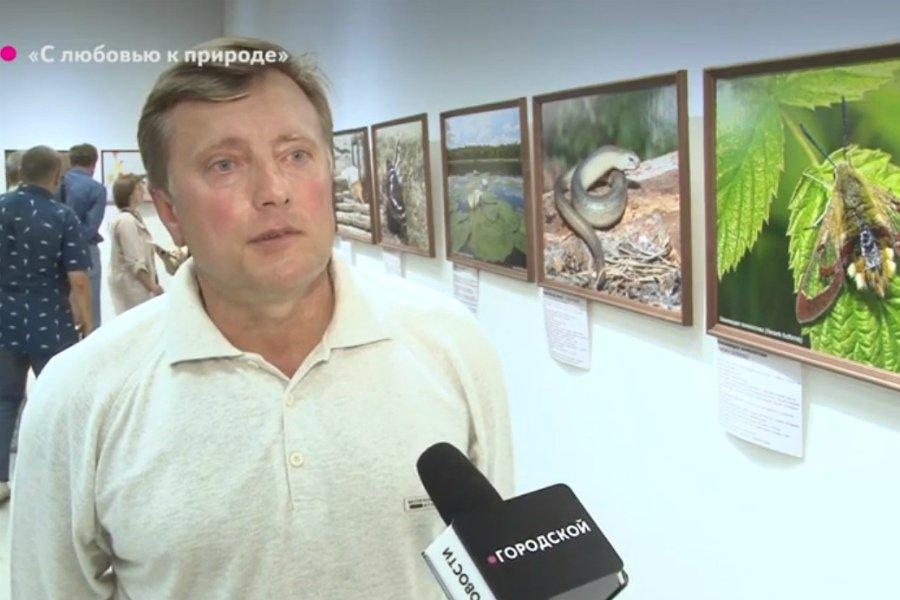 Брянцев приглашают посмотреть редкие кадры фотохудожника Ивана Сильченко