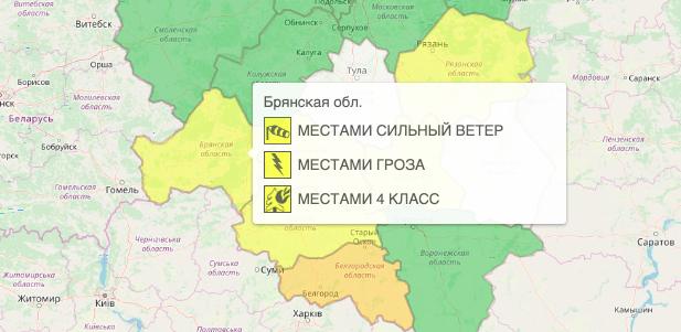 В Брянской области установился 4-й класс пожарной опасности
