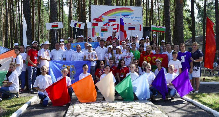 В Брянске пройдёт международный молодёжный лагерь «Радуга»