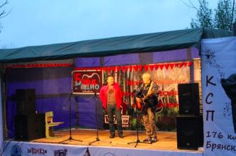 Под Жуковкой стартовал фестиваль авторской песни «КСП 176 км»