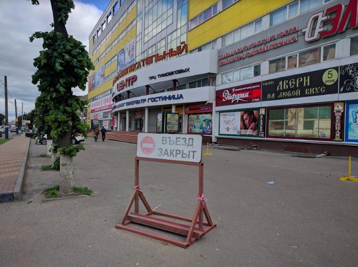 За экспертизу брянского ТРЦ «Тимошковых» заплатят миллион рублей