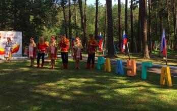 В Брянске стартовал международный молодёжный лагерь «Радуга»