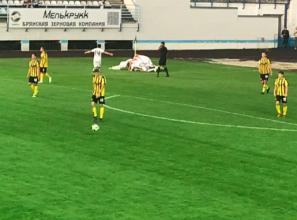 Брянское «Динамо» разгромило подмосковные «Химки-М» со счетом 1:0