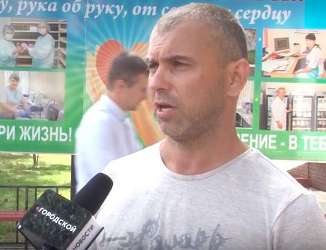 В Брянске вручили удостоверения «Почётного донора России»