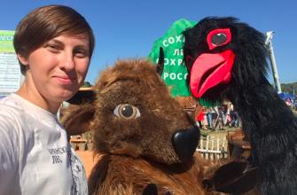 В Брянске гостей «Свенской ярмарки» развлекали зубр и бурый медведь