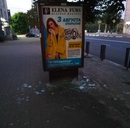 В Брянске на проспекте Ленина неизвестные разбили рекламную панел