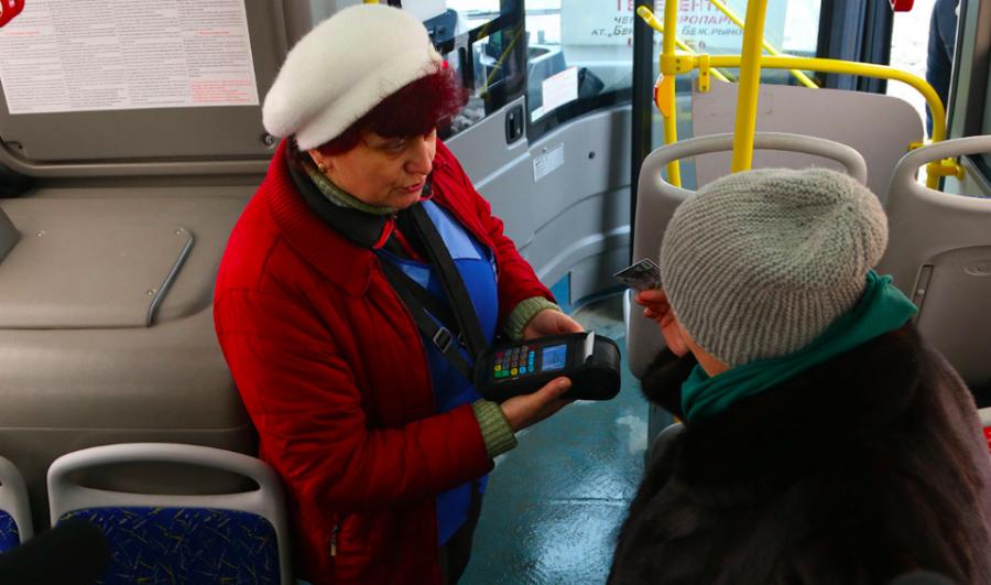 Брянцев возмутила акция со скидкой на проезд в транспорте