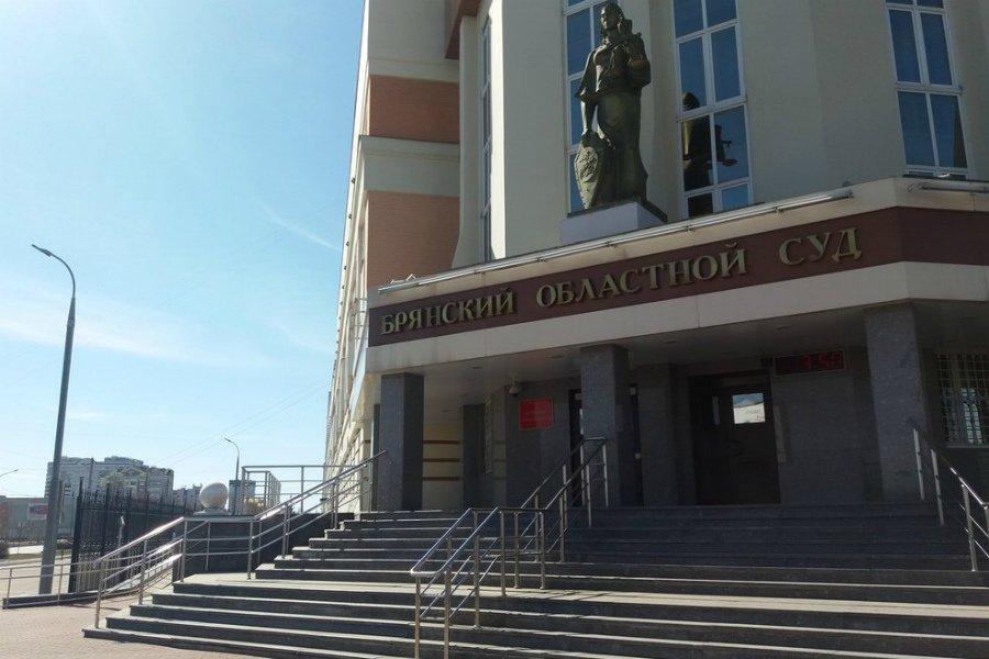 Брянский областной суд снял «Родину» с выборов в горсовет