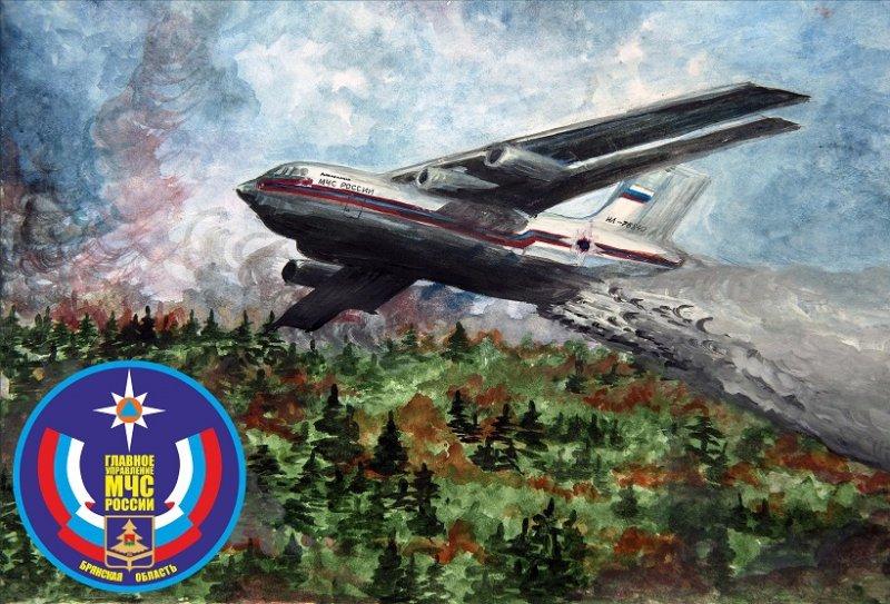 В Брянске подвели итоги тематического конкурса «Звезда Спасения»