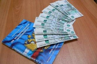 Директора клинцовского МУПа накажут за долги по зарплатам