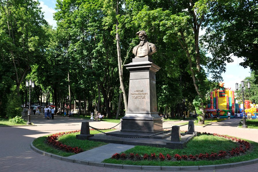 Брянский парк-музей Толстого отмечает юбилей своего наименования