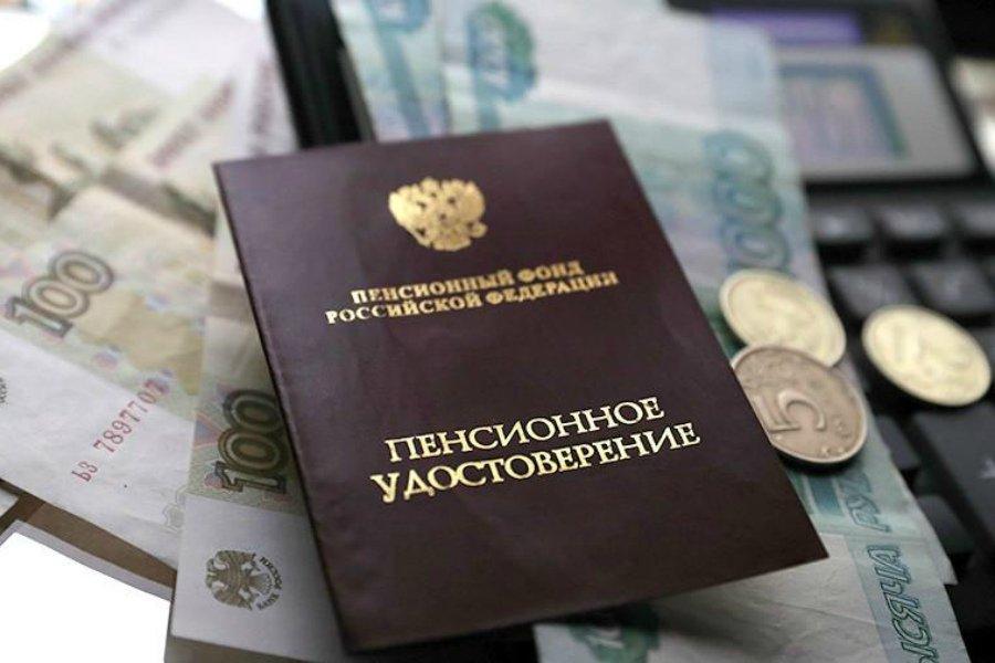 Брянскую пенсионерку осудят за мошенничество с чернобыльскими выплатами