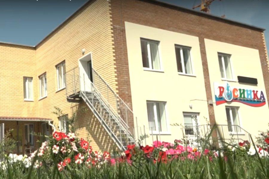 В Брянске детский сад «Росинка» откроют 28 августа