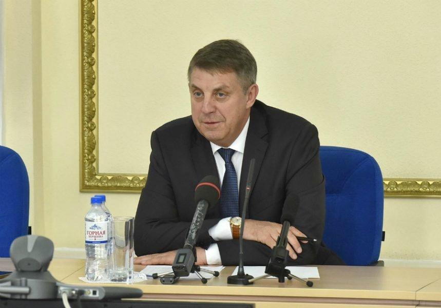 Пресс-конференция брянского губернатора: все самое главное и важное