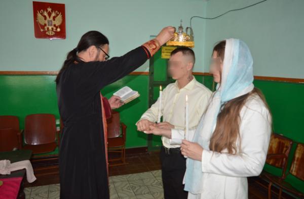 Венчание строгого режима: брянский зэк и его жена соединили души церковными узами