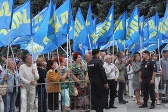 В Брянске День российского флага либерал-демократы отметили митингом