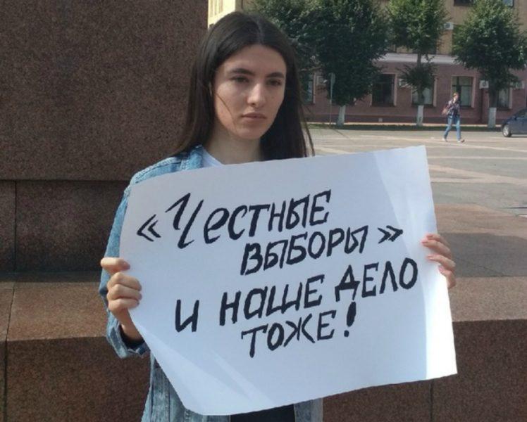 Жители Брянска вышли на пикет «За честные выборы»