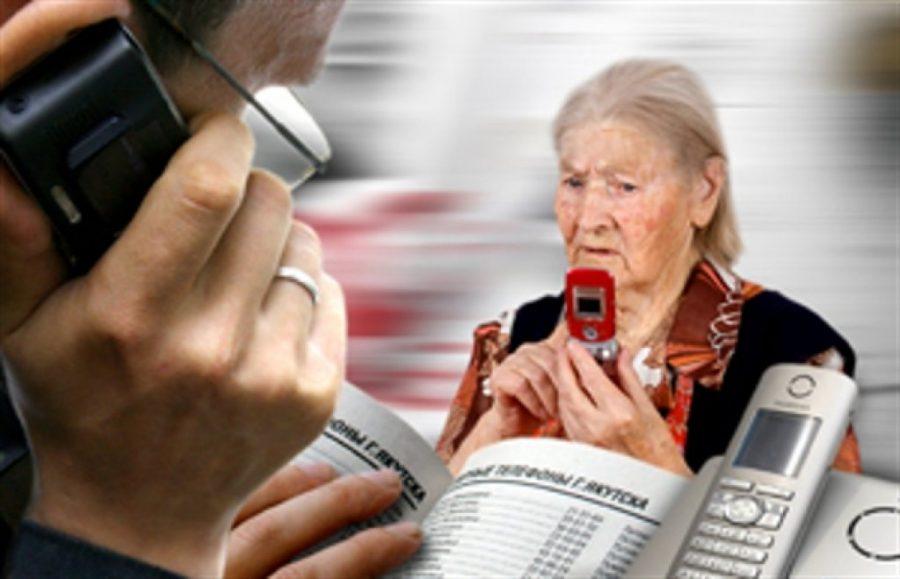 В Брянске пенсионерка заплатила лжеполицейскому 100 тысяч рублей