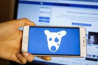 Брянцы столкнулись со сбоями в работе соцсети ВКонтакте
