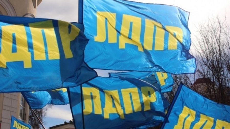 ЛДПР прокомментировала итоги выборов в Брянске