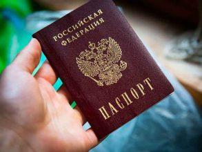 В Брянской области задержали украинца с чужим паспортом
