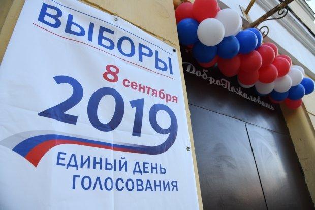 Депутатами облдумы от Новозыбкова стали стоматолог и уролог
