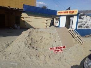 Брянцев поразил бесплатный песок на Новостройке