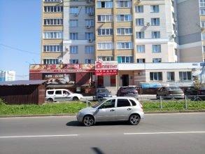В Брянске продается продуктовый супермаркет «Аппетит»